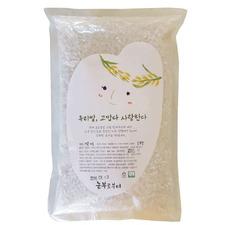 DMZ청정지역 우리쌀 (백미)